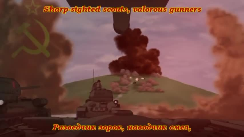 Girls und Panzer Comp: URAAAAAA!!!. join list: SchoolWaifu (284 subs)Mention History join list:. join list: IFoundCuteMention History