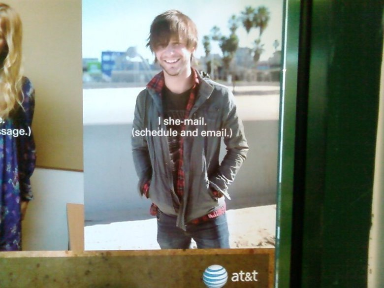 actual AT&T ad. . and emac.}