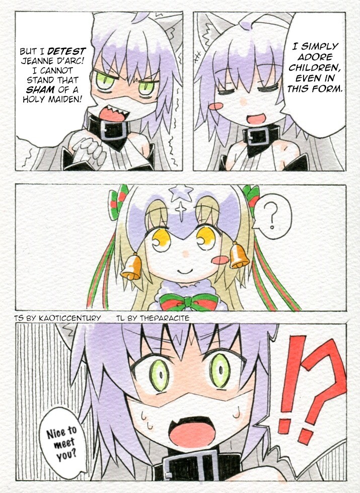 alter vs alter lily. .. You don't like her big sisters?