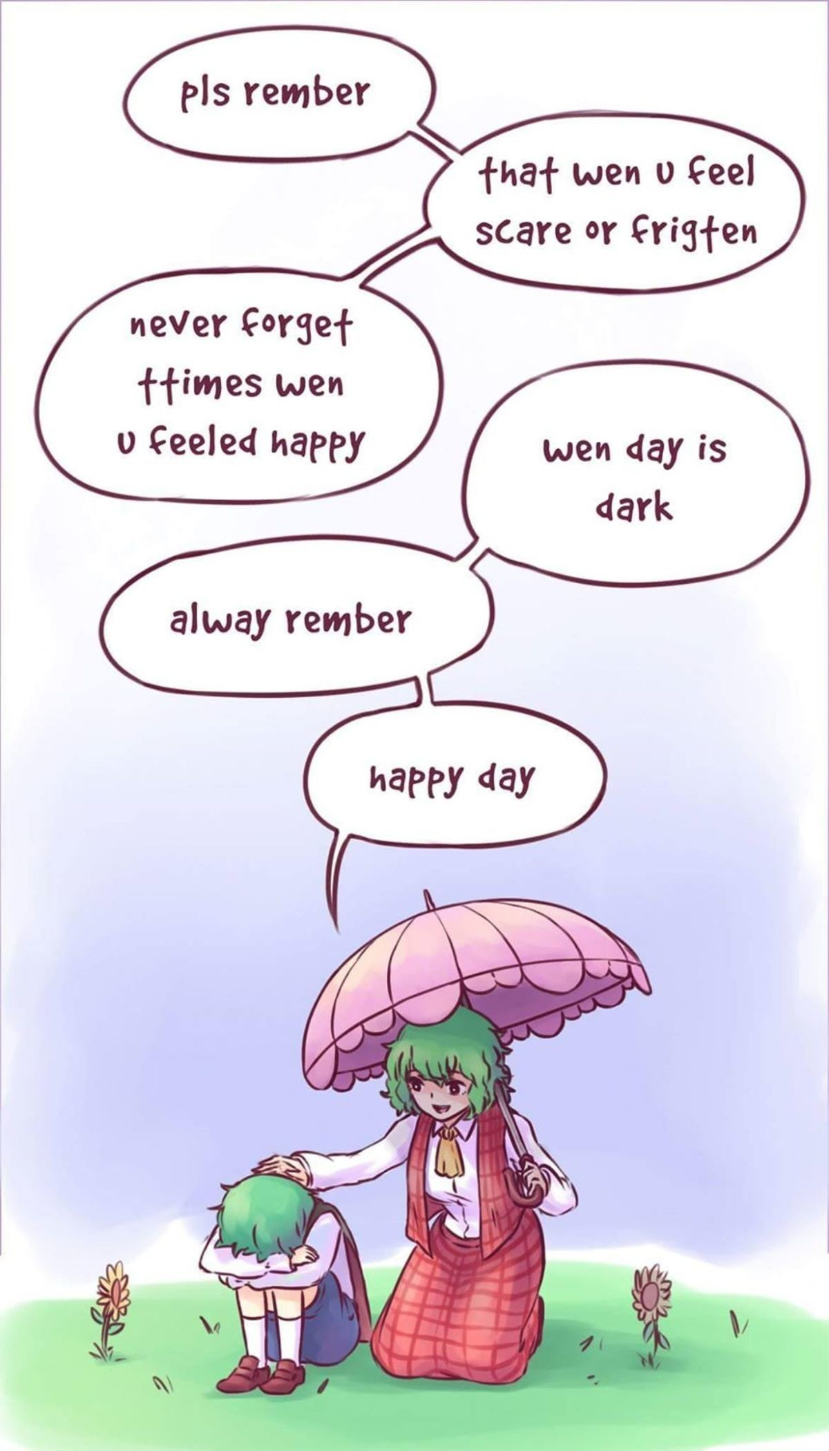 alway rember. .. >>#2