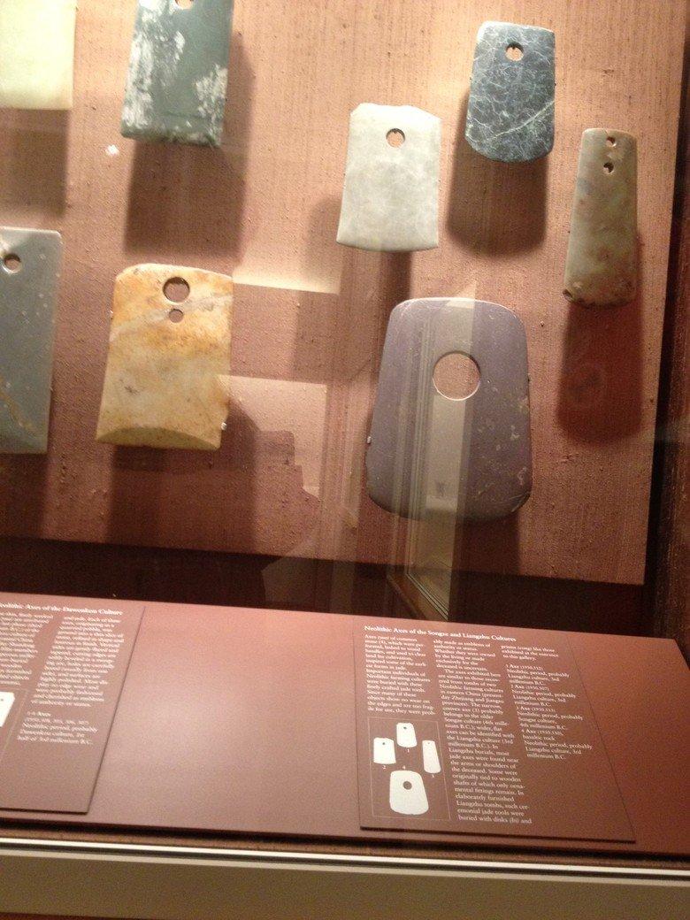 "Ancient Chinese cell phone covers. . iat"" arousal, HIEI tiersen Ma., trd Thegrid. semour. Ira shadir. mun, I i smoshy,, hi Li orrly -urn: 14: 15: 11 urging tuat"