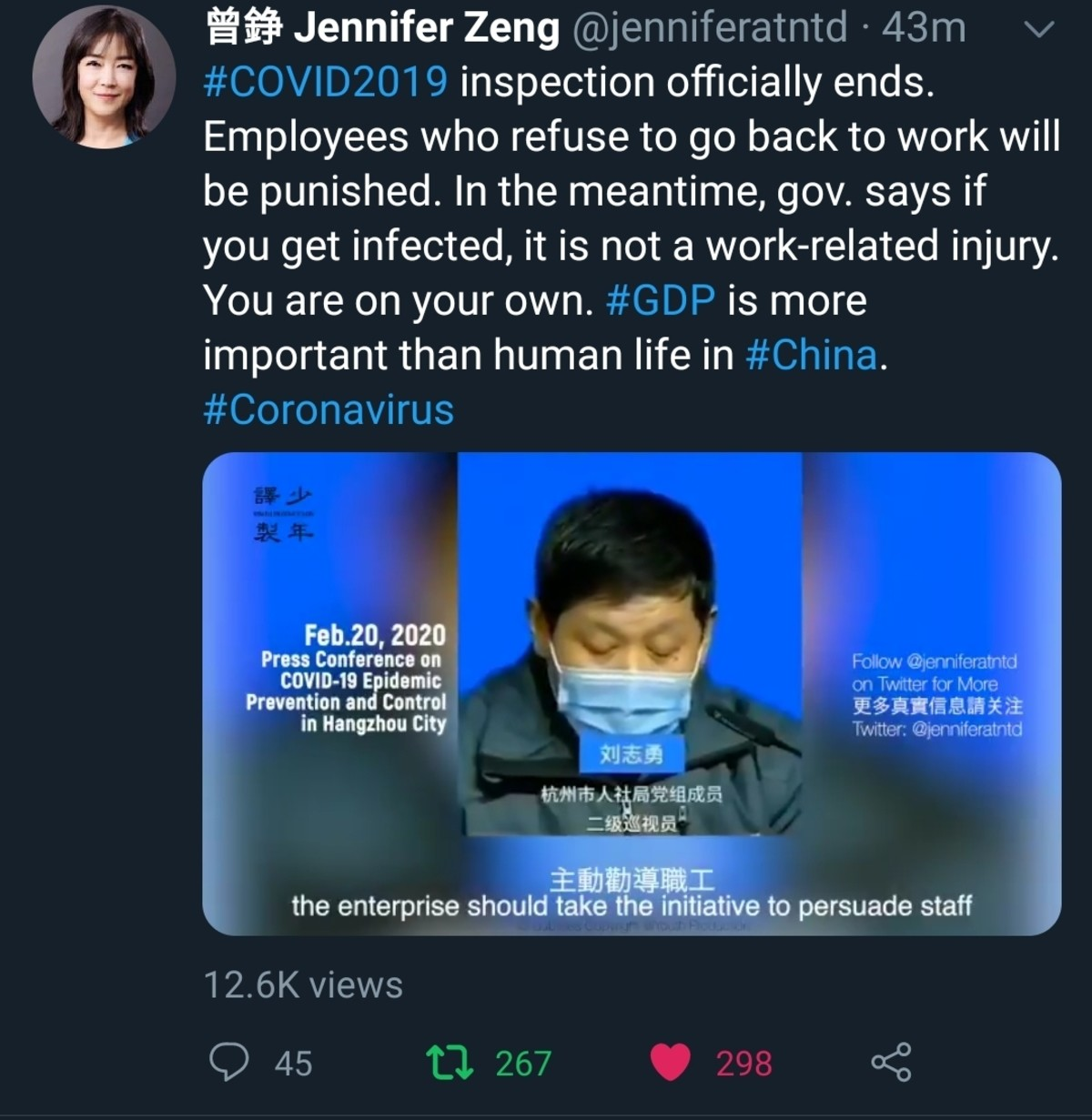 China. .. China is actually boutta kill itself for a dollar Hopefully in the aftermath people will realize once and for all that communism is . Also to not consolidate so