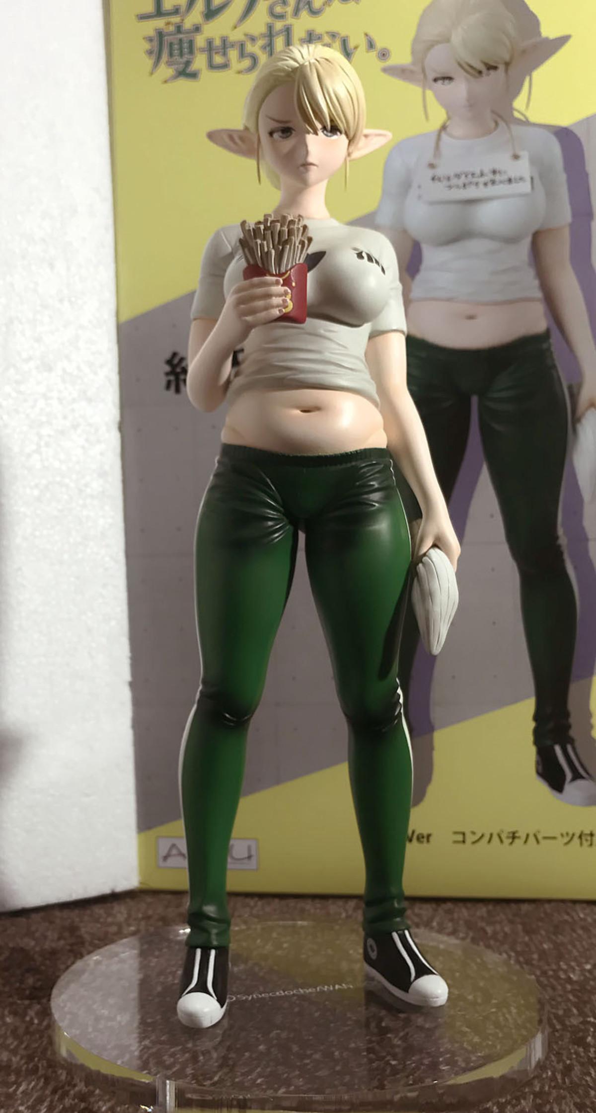 faint unique Cobra. Chubby Elf got herself a figure! YEAH BOY!.. elfs Phrasing