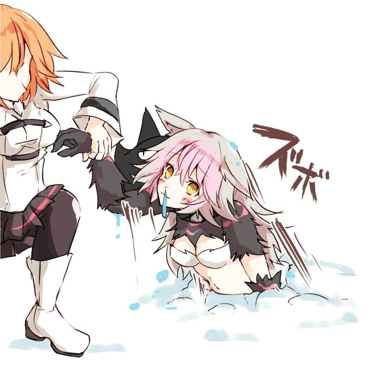 Frozen Kitty. Source join list: Fate (414 subs)Mention History join list: