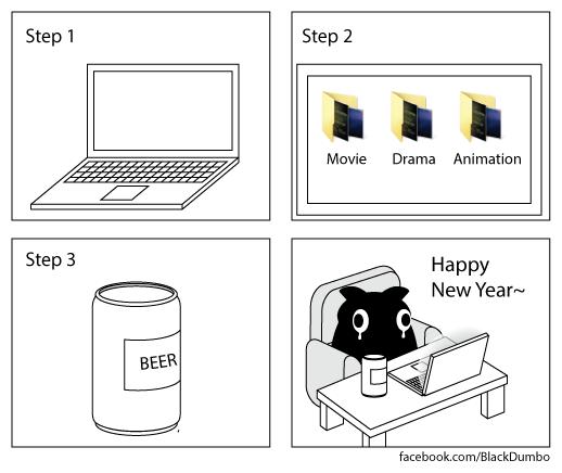 Happy New Year~. . Movie Dra ma an mat in PI Happy New Years,. Fixed m8
