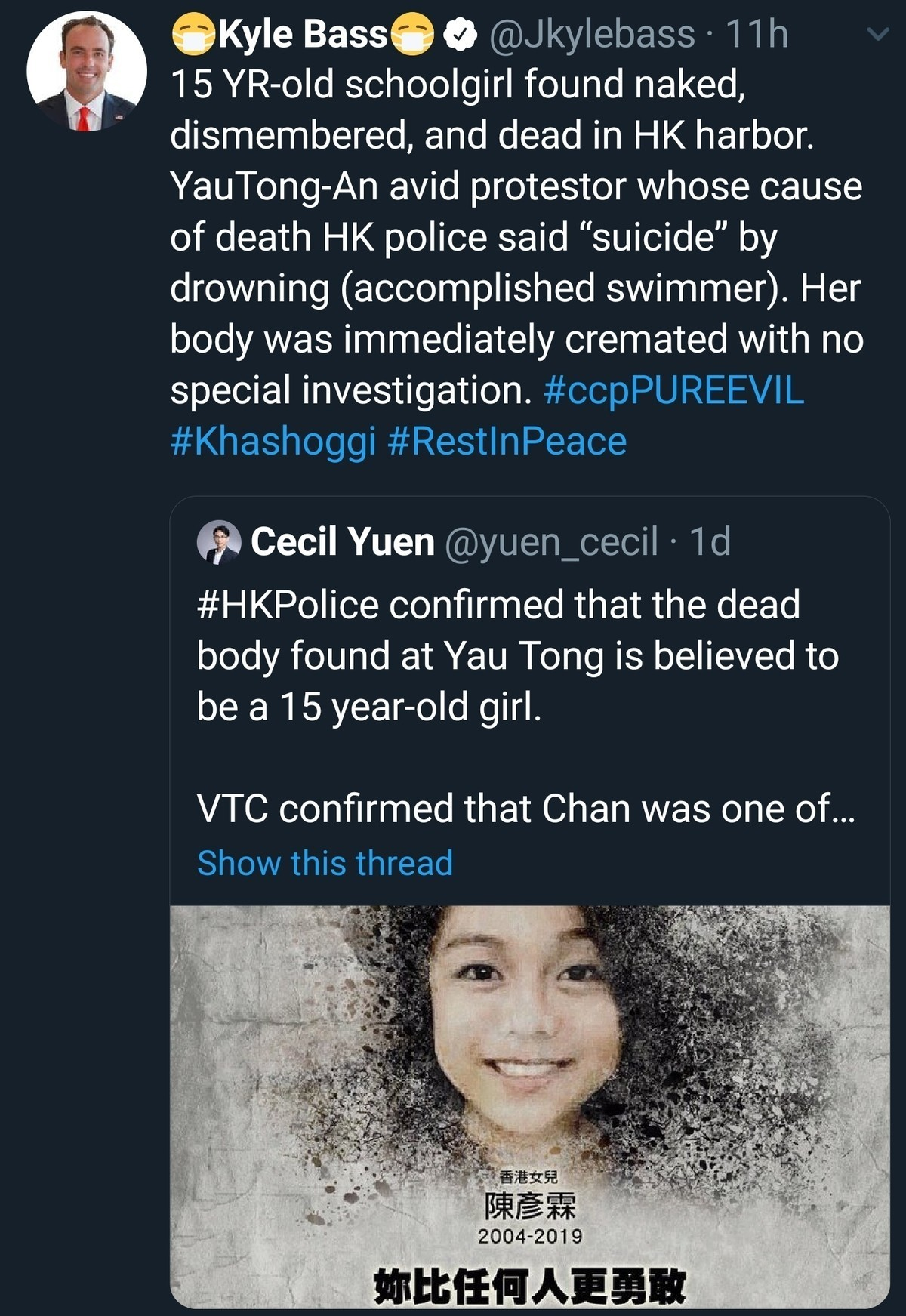 How Do We Help Them?. Friends, they have already lost. There's nothing they can do to take Hong Kong out of China. At this point, the best way to help is to fig
