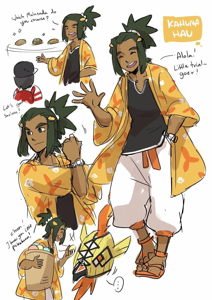 Kahuna Hau and Professor Lillie. .. I found the artist!!!
