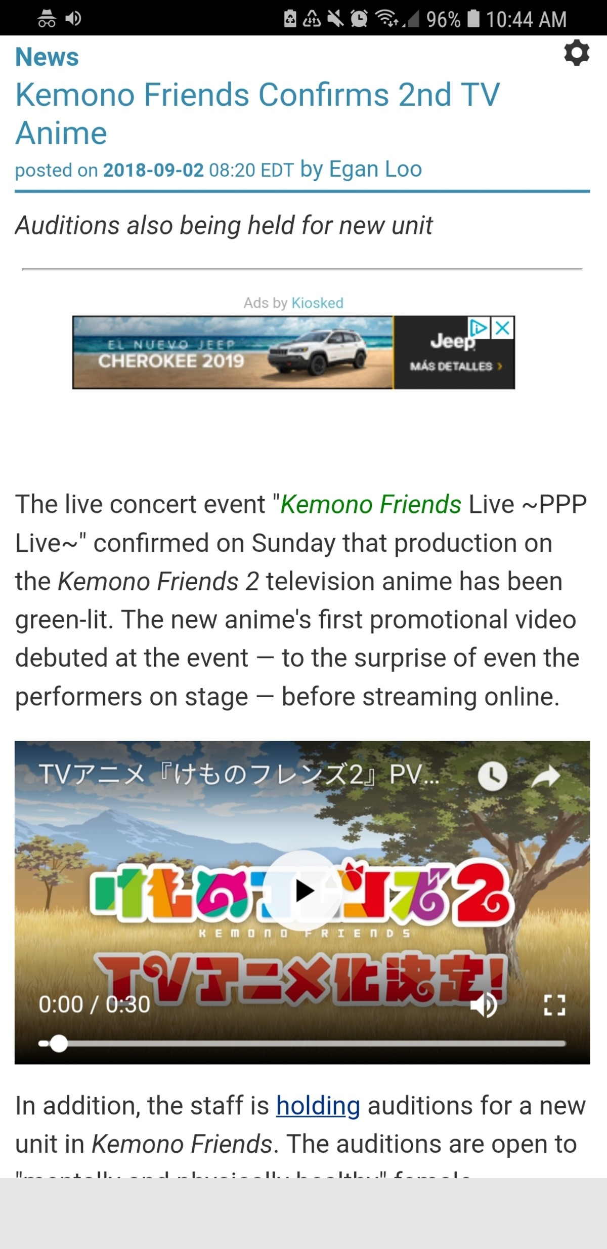 Kemono Friends Season 2 Greenlit. Current mood Normally id be happy but reminder what kadokawa did to original team also late af Will it have the love and charm