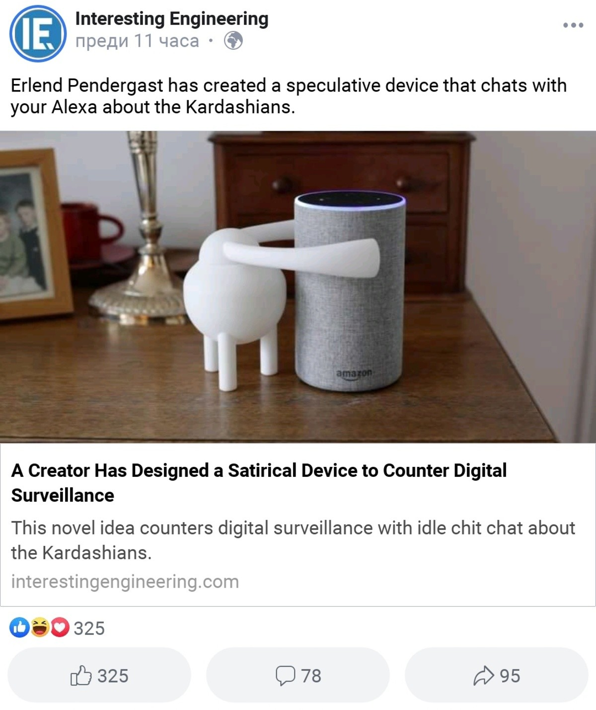 Modern problems require modern solutions. .. Here's a novel idea to counter digital surveillance: Don't put a listening device in your house.
