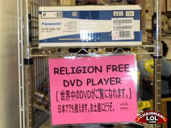 my kind of dvd player. .
