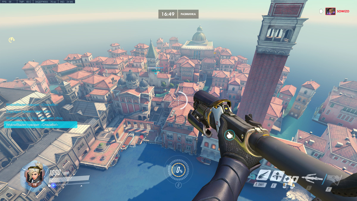 New map (spoilers!!!). .. It's just Venice map from Retribution but with daylight.
