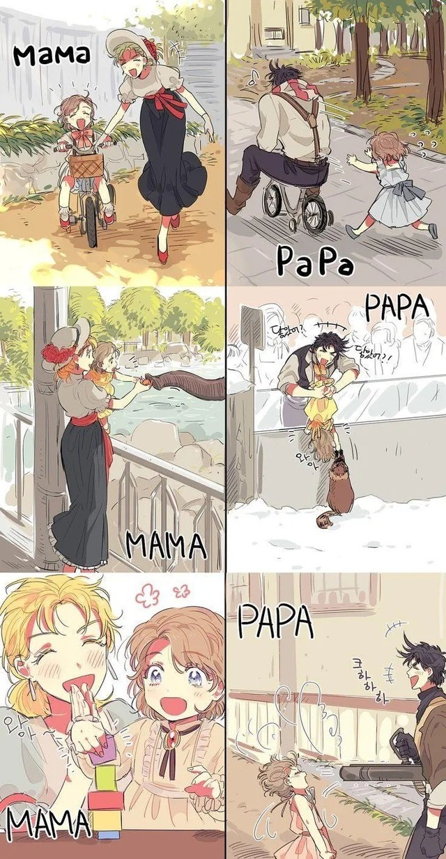 papa. .. I like how Holly still seems to be having fun in all of them.