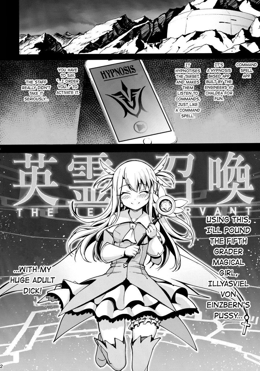 Ravioli Ravioli Don't Lewd The Magical . join list: Fate (419 subs)Mention History join list: