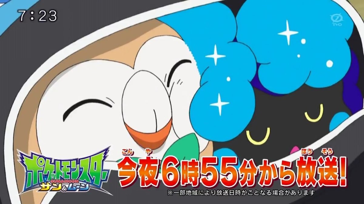 Rowlet and Nebby sharing Ash's bag. .. So all Nebby needed to stay in the bag was a friend to be with him?