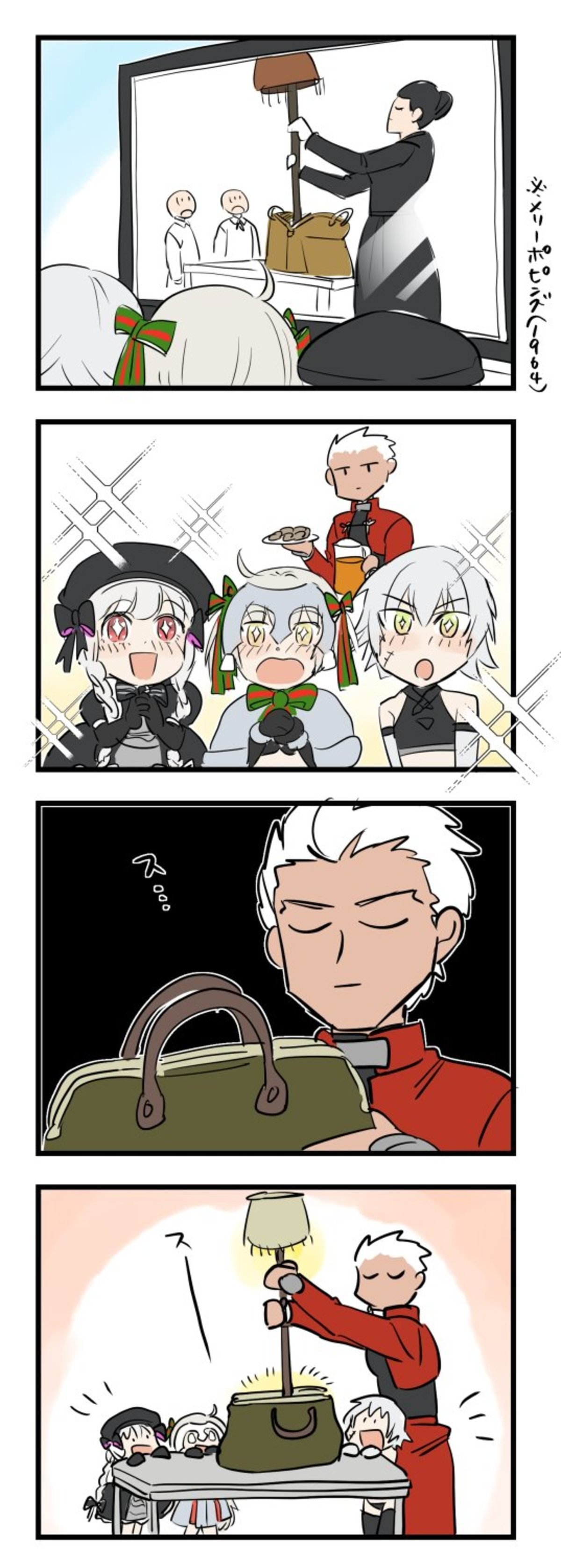 The Chaldea Daycare Trio: EMIYA is like Mary Poppins. https://twitter.com/hide_pow/status/1093450914264801280?s=21.. I made a thing