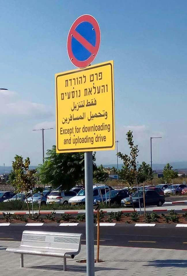 Translating is hard. The sign says that this parking place is only for unloading or loading passengers.