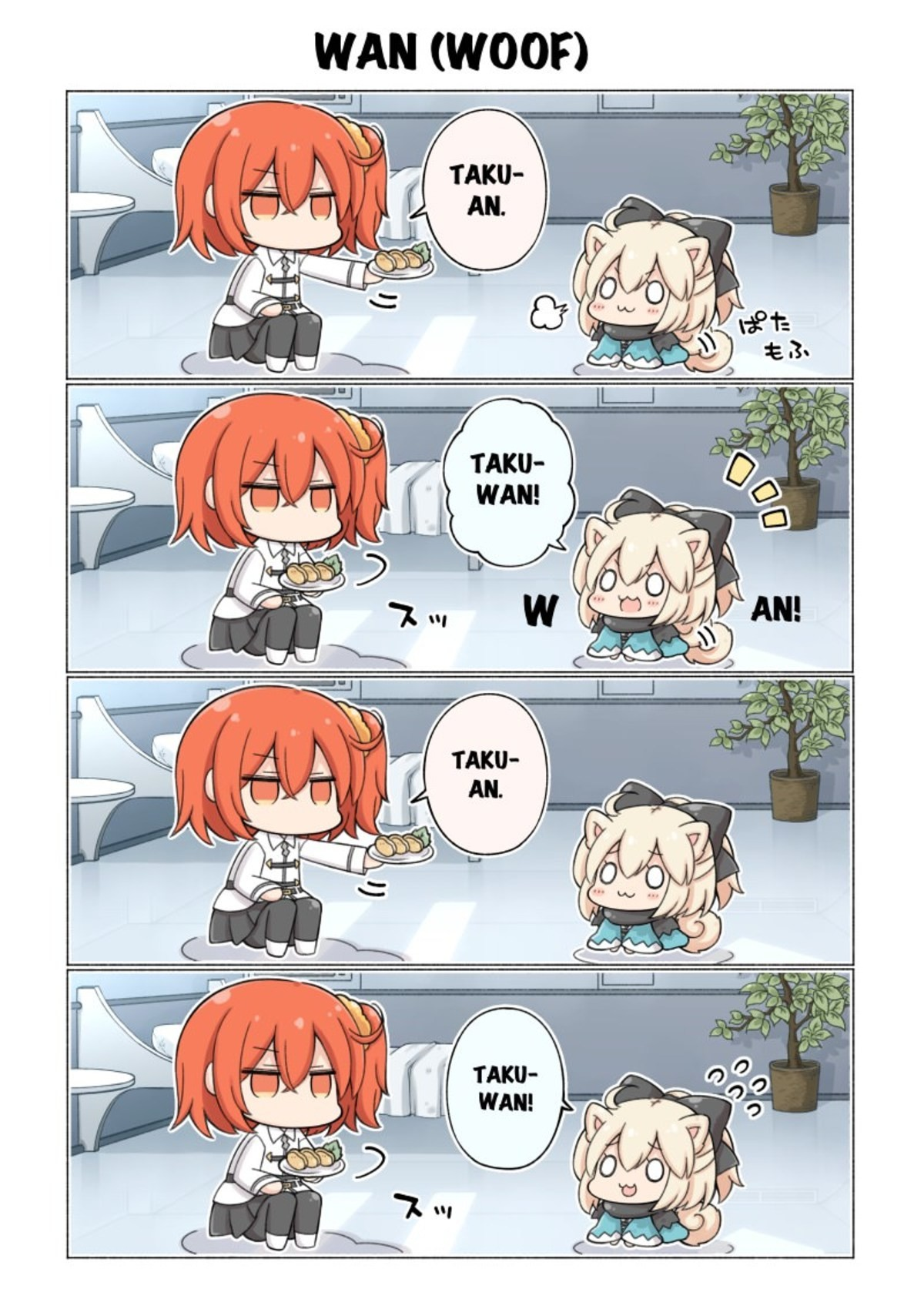 WAN! (WOOF!). Source join list: Fate (412 subs)Mention History join list:. Well which is it?