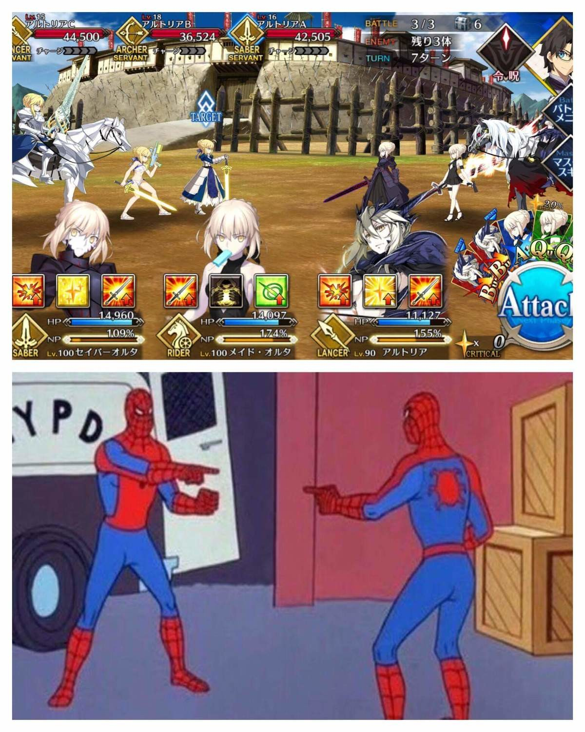 Who Wins?. join list: Lewds4DHeart (1587 subs)Mention History join list:. Nobody wins cause the actual game is .