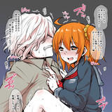 Gudako bullying Dante