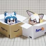 Friends Shipping